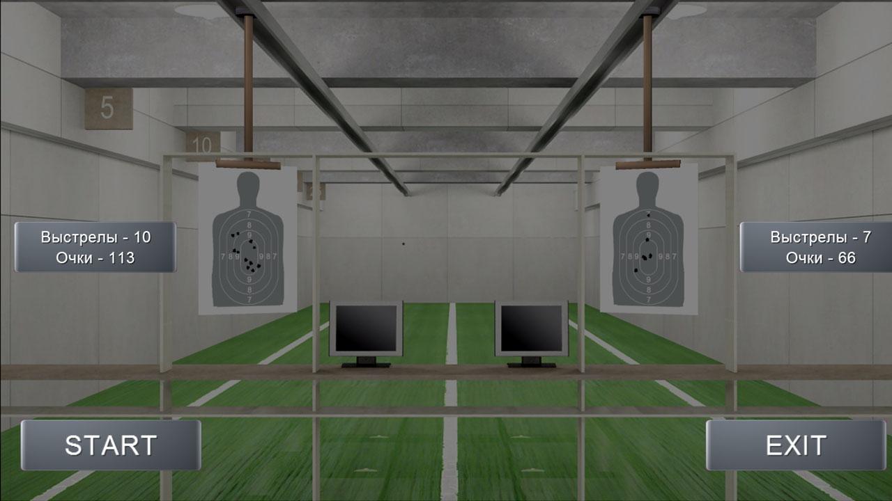 VRHunter-shooting-drills-d01