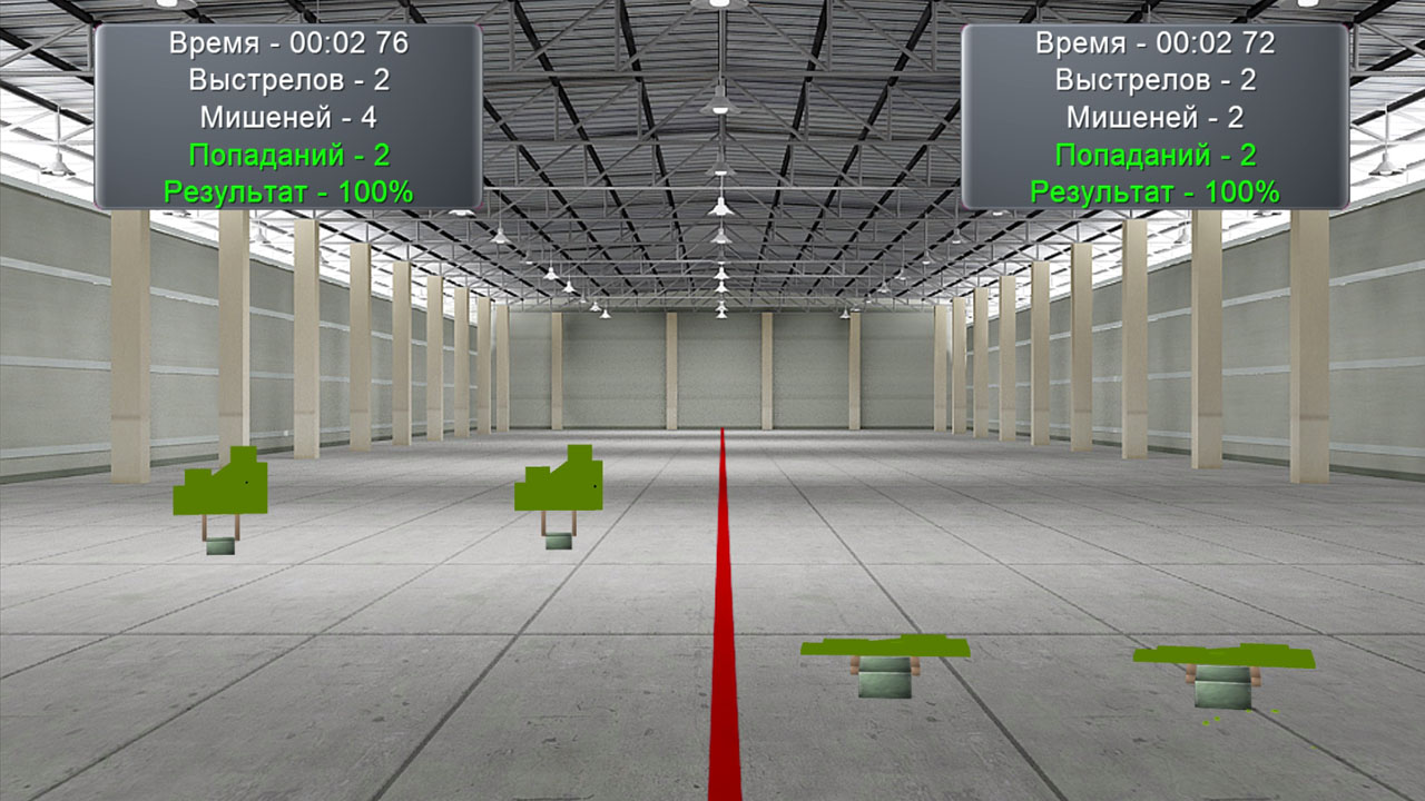 VRHunter-shooting-drills-d09